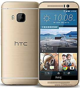 HTC-One-M9s-5-0-Inch-(2GB,-16GB-ROM)-Android-5-1-Lollipop,-13MP-4MP-Smartphone-Gold