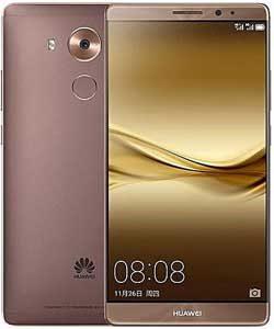 HUAWEI-Mate-8-(-NXT-AL10-)-6-0-Inch-Android-6-0-4G-Phablet-Kirin-950-Octa-Core-2-3GHz-4GB-RAM-64GB-ROM-16-0MP-Rear-Camera-Dual-WiFi-Fingerprint-Sensor-Bluetooth-4-2-GOLDEN